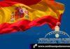 """España condena """"medidas represivas"""" - AN de Venezuela - Cantineoqueteveo News"""