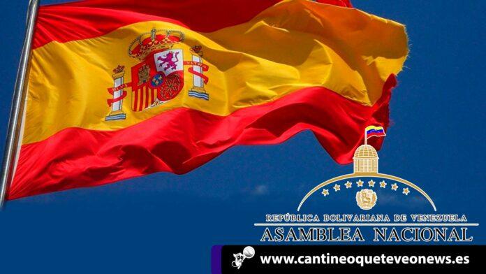 España condena