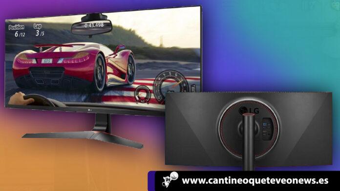 cantineoqueteveonews-LG UltraGear