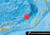 Cantineoqueteveo News - Alerta tsunami indonesia