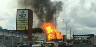 Cantineoqueteveo News - Central térmica Moscú incendió