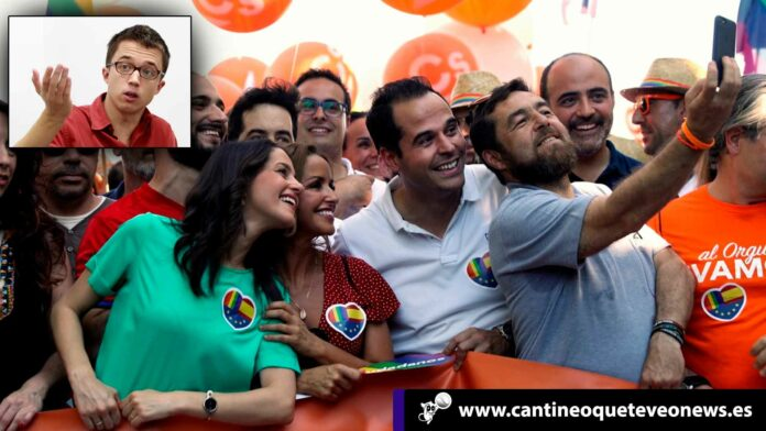 Cantineoqueteveo News - Marcha del orgullo gay