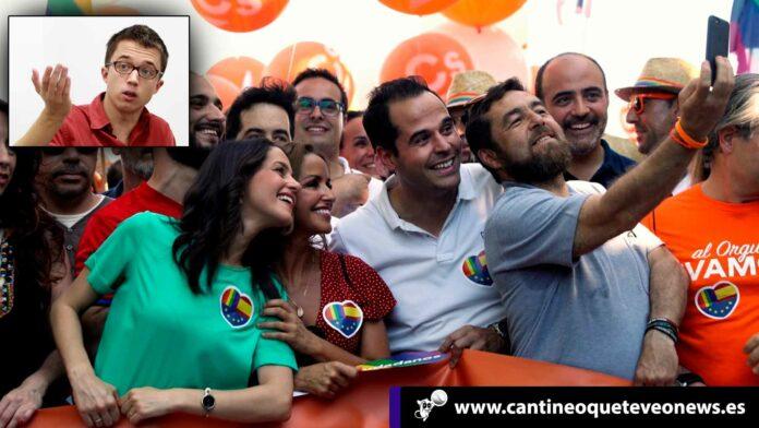 Cantineoqueteveo News - Marcha del orgullo gay