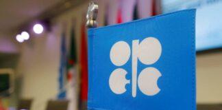 Cantineoqueteveo News - educen producción petroleo