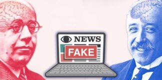 Noticias falsas - Cantineoqueteveonews