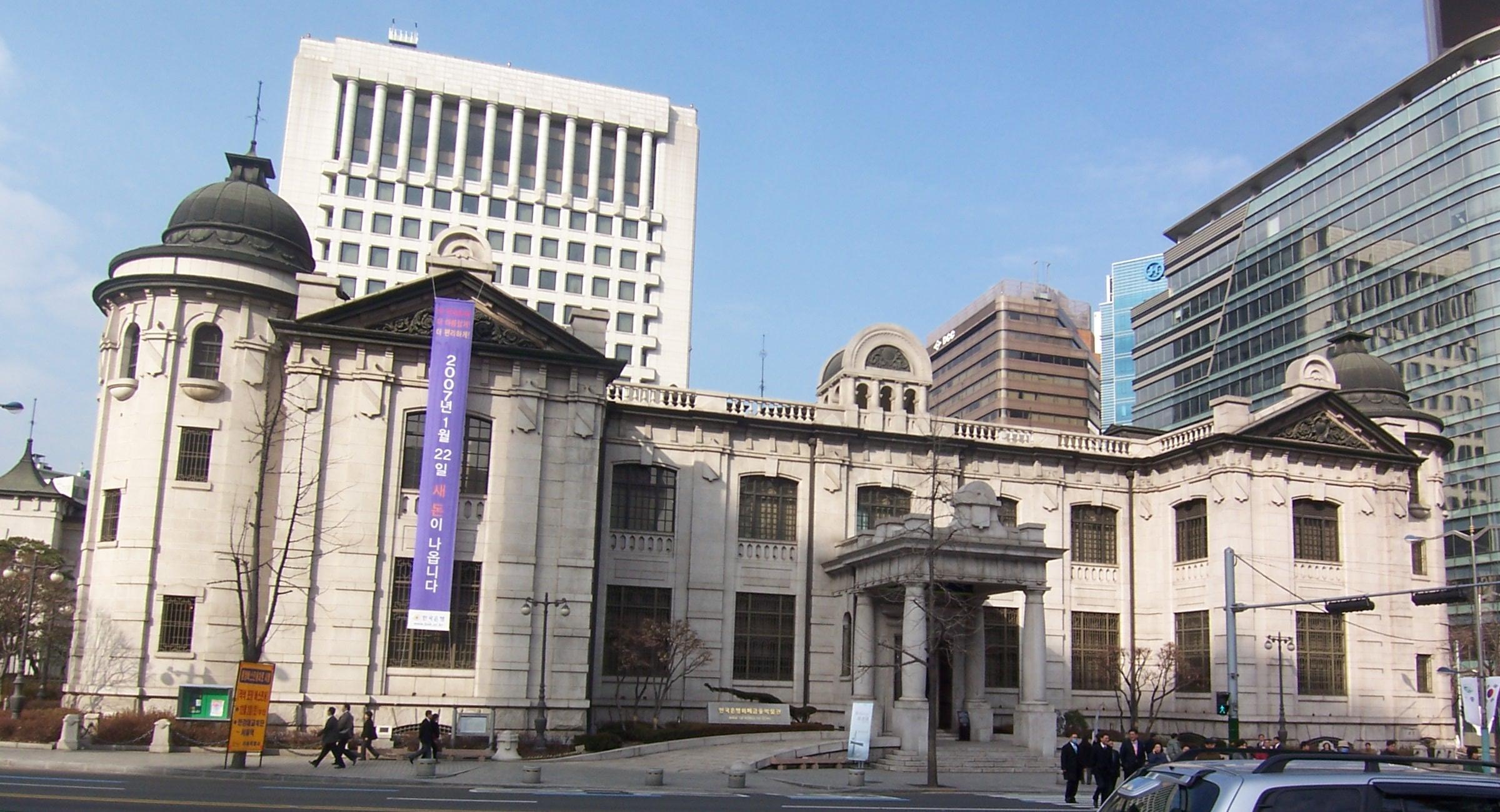 La Federación de Bancos de Corea